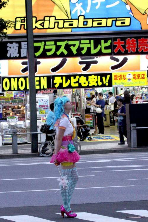 Tokyokirsten16